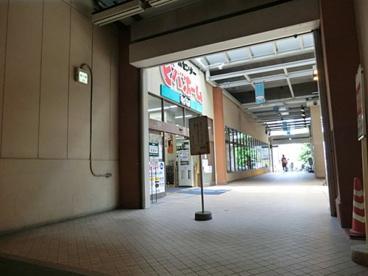 ビバホーム ビーンズ赤羽店の画像1