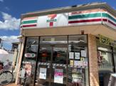 セブンイレブン 大阪瓜破3丁目店