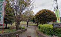 翠ケ丘公園