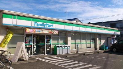 ファミリーマート 小金井貫井南町店の画像1