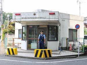 小金井警察署 貫井南町交番の画像1