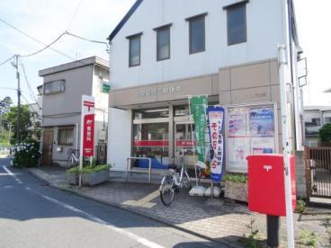田園調布五郵便局の画像1
