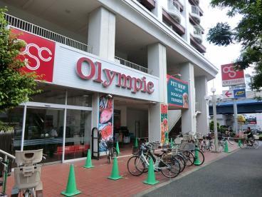 Olympic(オリンピック) 長原店の画像1
