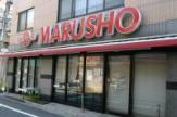 MARUSHO阿佐谷店
