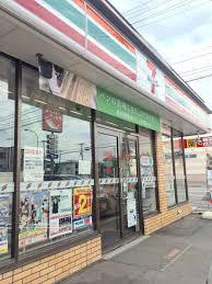 セブンイレブン 札幌西岡4条店の画像1