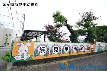 茅ヶ崎浜見平幼稚園の画像4