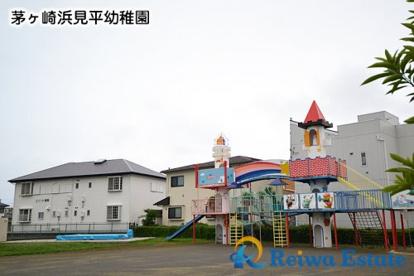 茅ヶ崎浜見平幼稚園の画像5