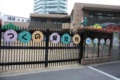 堺市立 津久野保育所の画像3