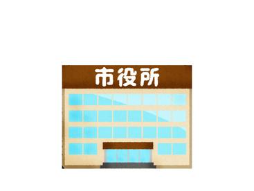 茅ヶ崎市役所 萩園市民窓口センターの画像1