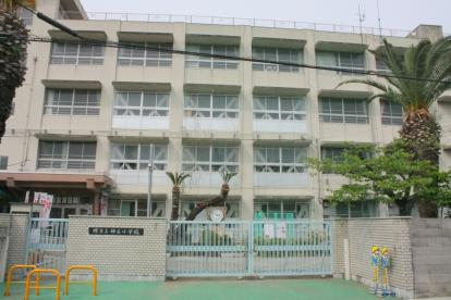 堺市立 神石小学校の画像2