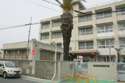 堺市立 神石小学校の画像3