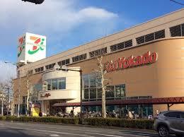 イトーヨーカドー 鶴見店の画像1