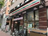 セブンイレブン 福岡警固2丁目店
