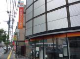 西日本シティ銀行薬院支店