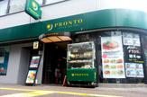 プロント福岡赤坂店