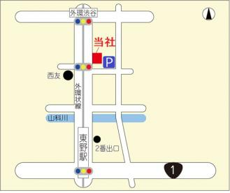 SystemPark山科音羽パーキングの画像2