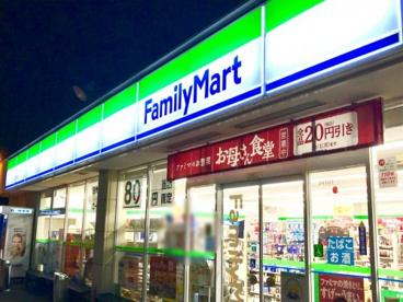 ファミリーマート 加美北店の画像1