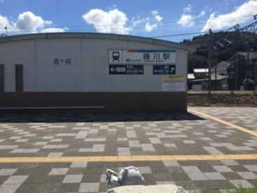 藤川駅の画像1