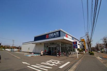 クリエイトSD(エス・ディー) 川崎宿河原駅南口店の画像1