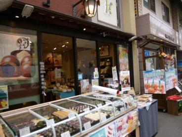 和菓子屋さんの画像1