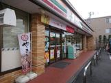 セブンイレブン 葛飾東堀切1丁目店
