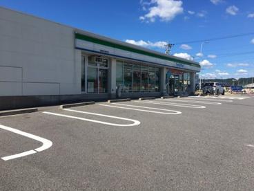 ファミリーマート 岡崎美合新町店の画像1
