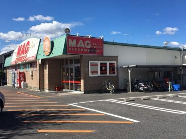 マグフーズ 美合店の画像1