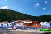 成木保育園