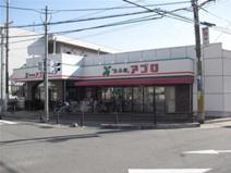 食品館アプロ 豊中春日店