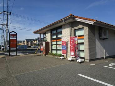 新潟上所郵便局の画像1