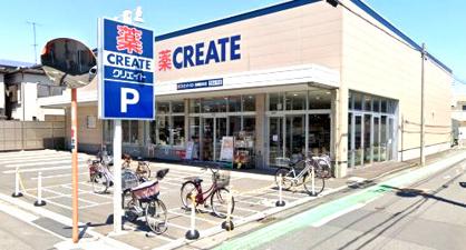 クリエイトS・D 川崎桜本店の画像1