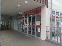 明石松が丘郵便局