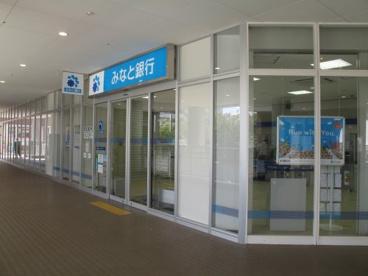 みなと銀行明舞支店の画像1