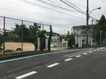上田上小学校の画像1