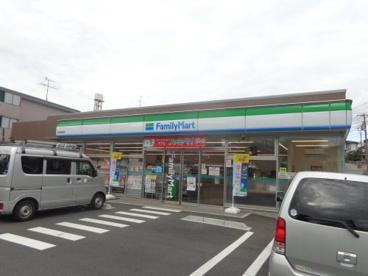 ファミリーマート 町田金森店の画像1