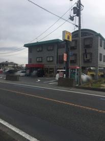 ラーメン藤和迩店の画像2