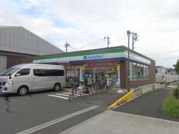 ファミリーマート 南町田四丁目店の画像1