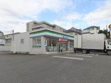 ファミリーマート 町田鶴間店の画像1