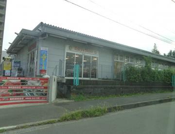 東急ストア南町田店の画像1