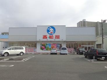 西松屋 南町田店の画像1