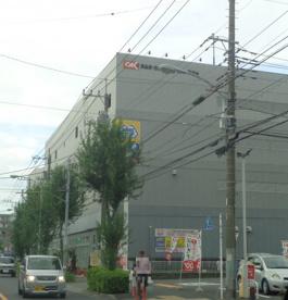 OK(オーケー) 町田小川店の画像1