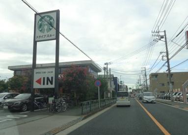 スターバックスコーヒー 町田金森店の画像1