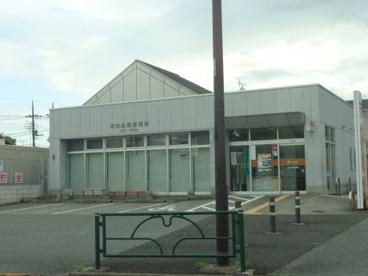 町田金森郵便局の画像1