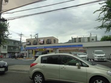 ローソン 町田原町田五丁目店の画像1