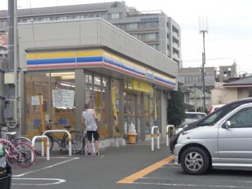 ミニストップ 町田街道旭店の画像1