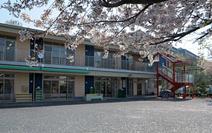 富士学院幼稚園