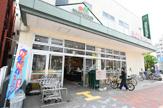 マルエツ 新江古田駅前店