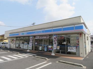 ローソン宇都宮鶴田三丁目店の画像1