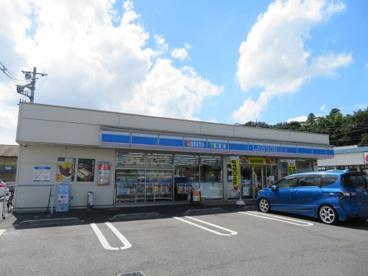 ローソン宇都宮鶴田三丁目店の画像2