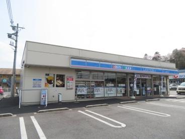 ローソン宇都宮鶴田三丁目店の画像4